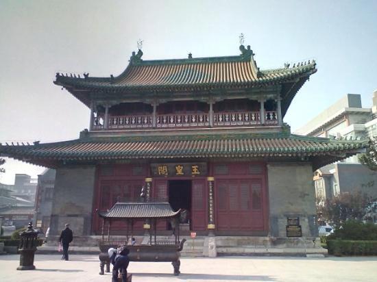 Yuhuangge