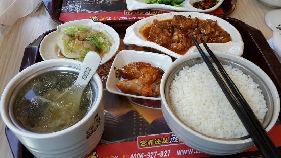 BeiJing Kungfu ( DongFang Plaza ): 辣骨套餐