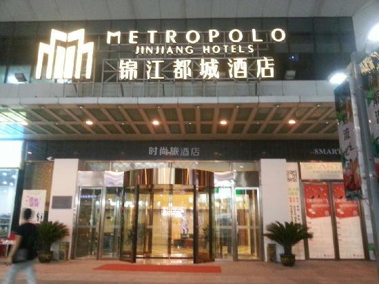 Jinjiang Metropolo Hotel Zhengzhou Erqi