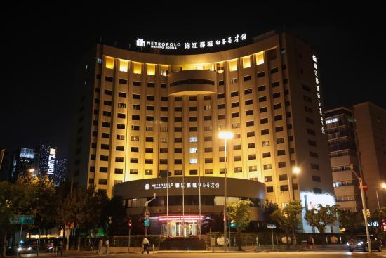 Photo of Jinjiang Magnotel By MetroPolo Shanghai (Tongji University)