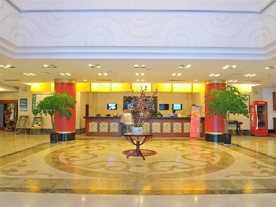 Hukaiwen Hotel