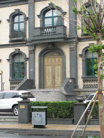 Former Residence of Sun Chuanfang