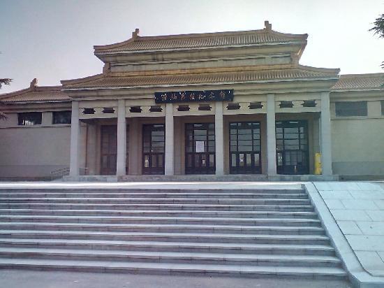 Memorial of the Huaihai Campaign