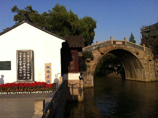 Feng Bridge: 枫桥