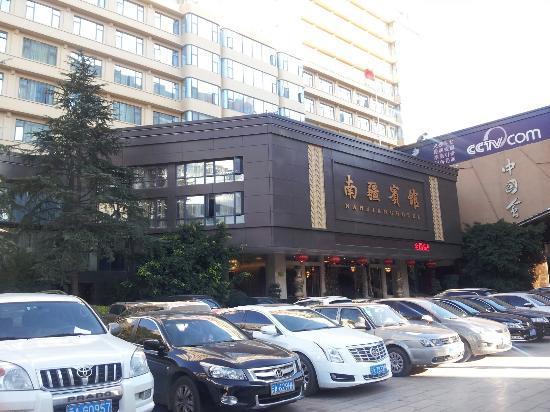 Nanjiang Motel