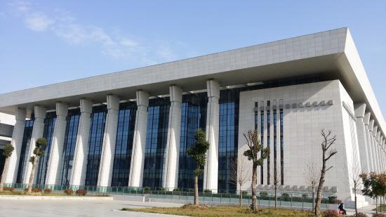 Nanyang, China: 南阳市科技馆