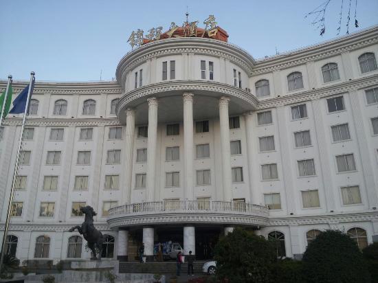 Hengyi Hotel: 酒店外观