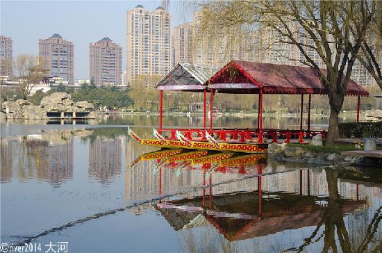 Tang Paradise : 大唐芙蓉园