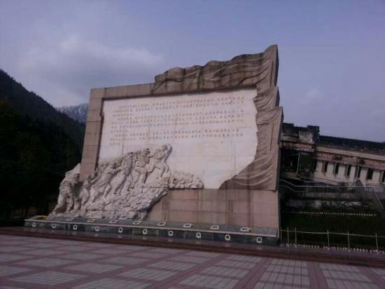 2008 Earthquake Memorial Site: 5.12汶川