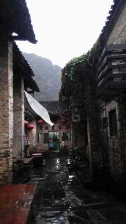 Jiang's Hakkas Round Building : 江氏围屋