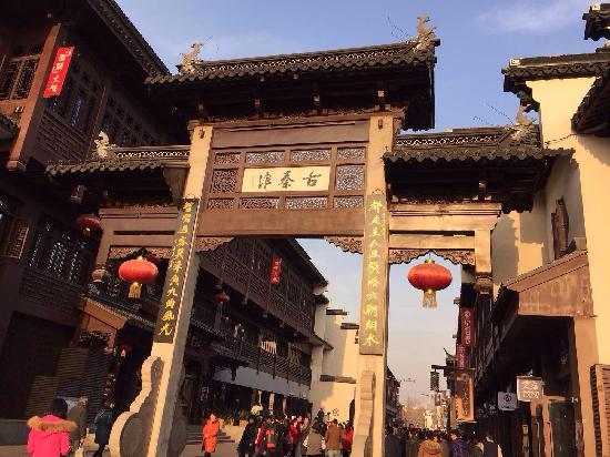 QinHuai YuChang XiuXian ShuiJie
