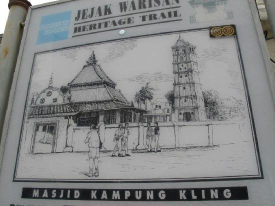 Kampung Kling Mosque: 有特色的清真寺
