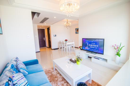 Zhuhai Vidicl Service Apartment