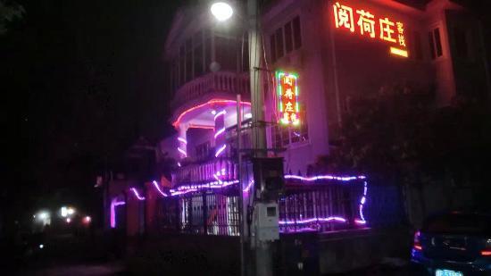 Xitang Yuehezhuang Boutique Hostel