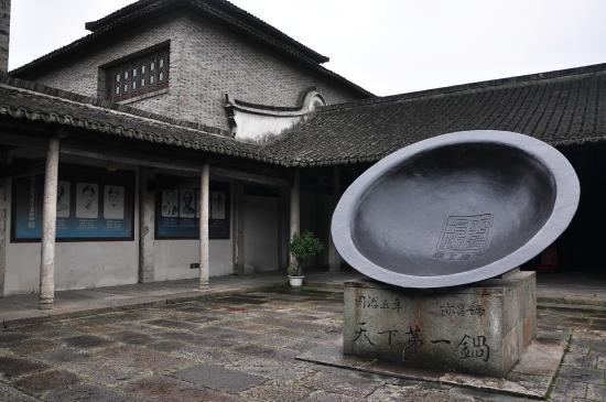 Tongxiang, China: 乌镇西栅