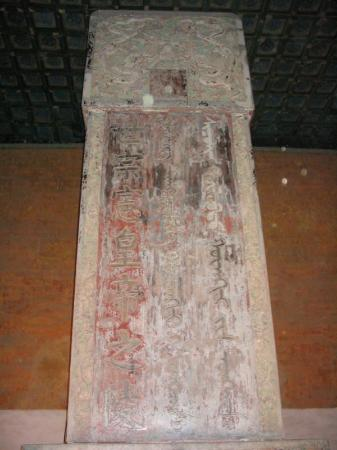 Western Qing Tombs : 清西陵