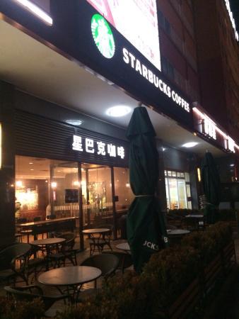 Starbucks (YuanDa Road JinYuan)