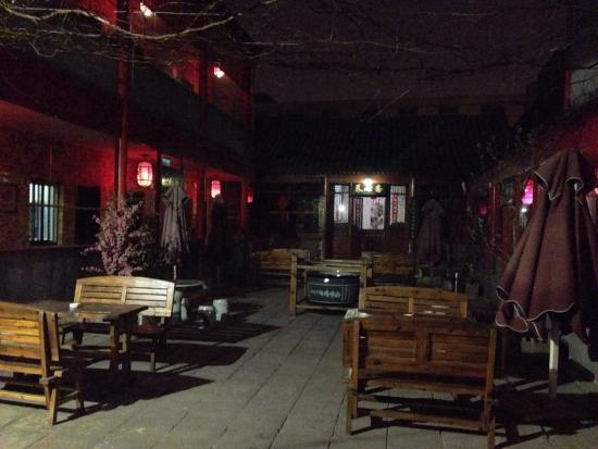 Beijing 161 Beihai Courtyard Hotel: 小院