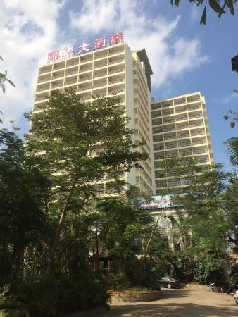 Lihua Hotel: 酒店外景