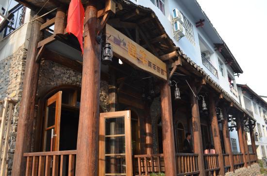 Tu'niu Youth Hostel Zhangjiajie Wulingyuan Biaozhimen: 1021