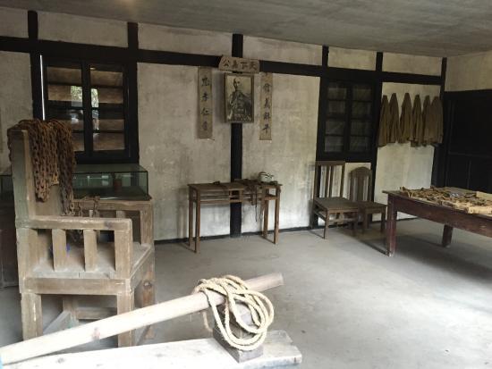 Zhazi Cave: 刑讯室
