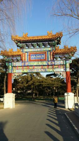 Diaoyutai State Guest House : 环境优雅