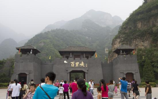 Laishui County, Κίνα: 百里峡
