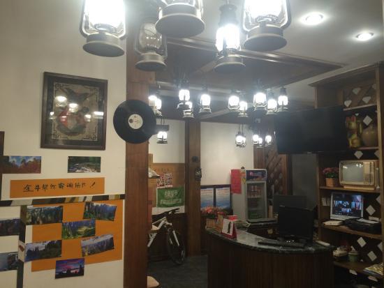 Tu'niu Youth Hostel Zhangjiajie Wulingyuan Biaozhimen: 大厅