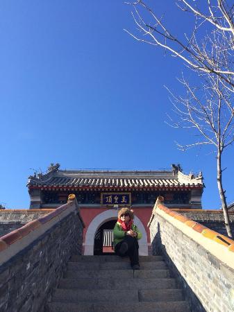 Scenic Spots of Miaofengshan: 妙峰山最高峰,玉皇顶,1219m