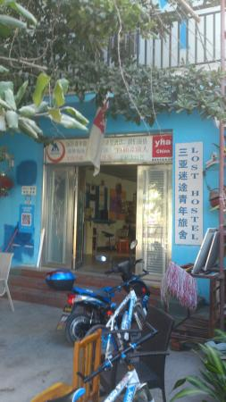 Lost International Youth Hostel Haipo: 三亚迷途青旅海坡店