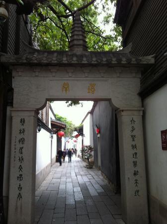 Ta Lane: 塔巷
