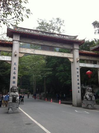Drum Mountain (Gu Shan) : 鼓山