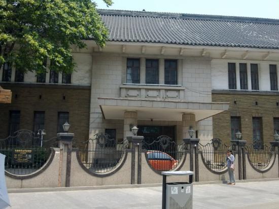 Wude Dian in Tianjin
