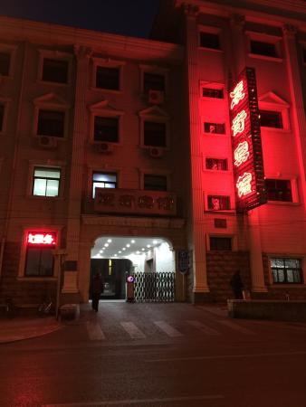 Lingqi Hotel : 凌奇宾馆