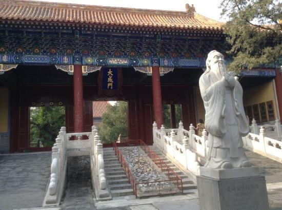 Temple of Confucius and Guozijian Museum: 北京孔庙