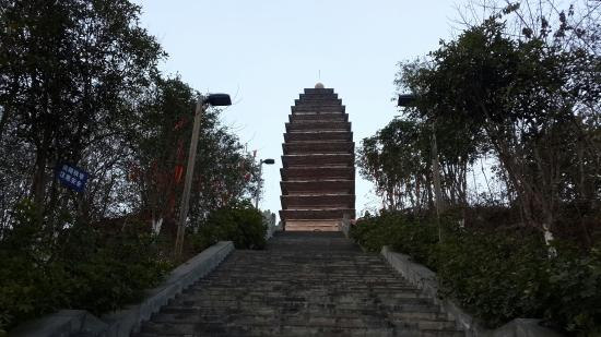 White Tower Temple