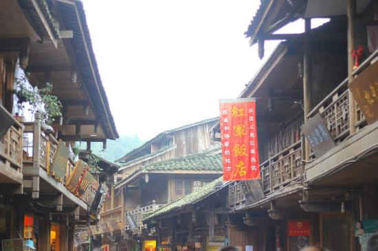 Xiexing Ancient Town