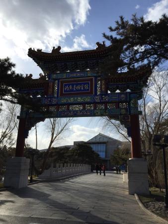 Diaoyutai State Guest House : 钓鱼台国宾馆