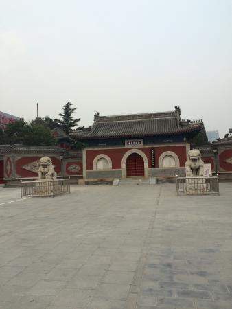 Dazhong Temple Ancient Bell Museum : 大钟寺