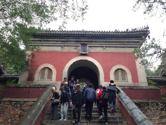 Biyun Temple: 碧云寺