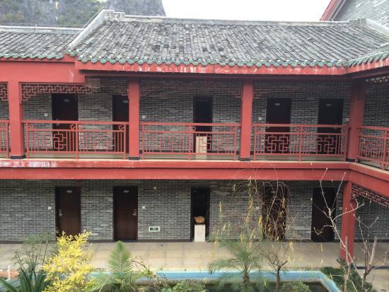 Jiuhushan Hotel : fang5