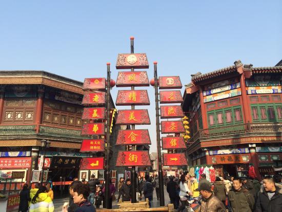 FengQing MeiShiJie
