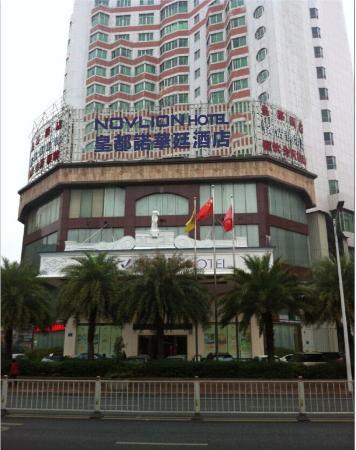 Photo of Vienna Hotel Foshan Huangdu