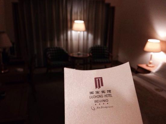 Guohong Hotel: 单人房