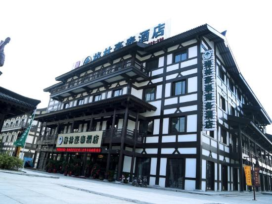 GreenTree Suqian Xiangwang Guli Xingfu South Road