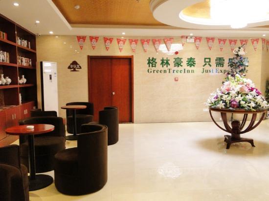 Guoyang County, China: 大堂