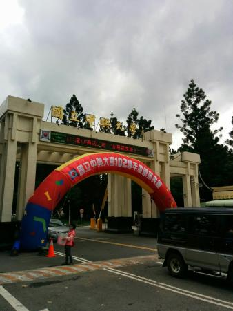 South District, Taichung: 中兴大学
