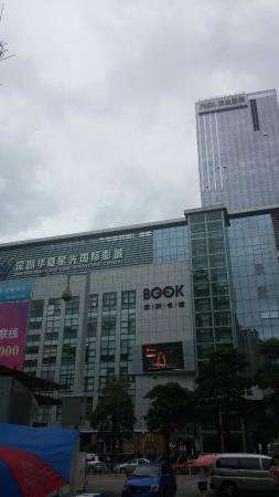 Shenzhen Book Store (Nanyou)