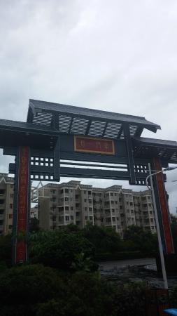 NanMen YiFang