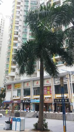 深圳金钟购物街